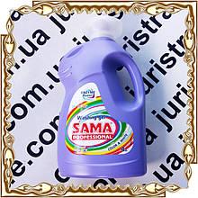 Гель для стирки универсальный SAMA Professional (сама) 4 л.