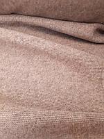 Итальянский трикотаж бежево - кофейного цвета, фото 1