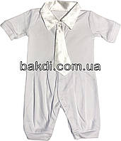 Крестильный нарядный песочник рост 56 0-2 мес с галстуком интерлок белый на мальчика одежда для крещения крестин новорожденных малышей Б364