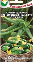 Огурец Сибирский Многодетный F1, 7шт., фото 1