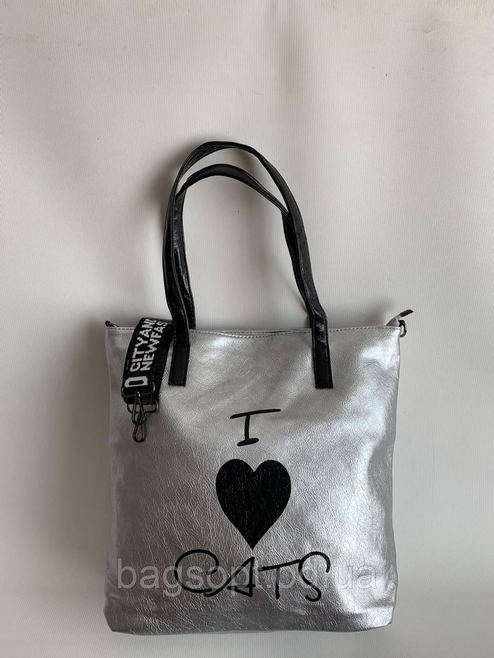 Молодежная сумка шопер с широким ремнем через плечо вместительная повседневная