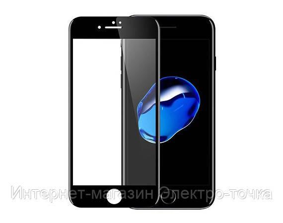 Защитное стекло 3D iPhone 7 черное