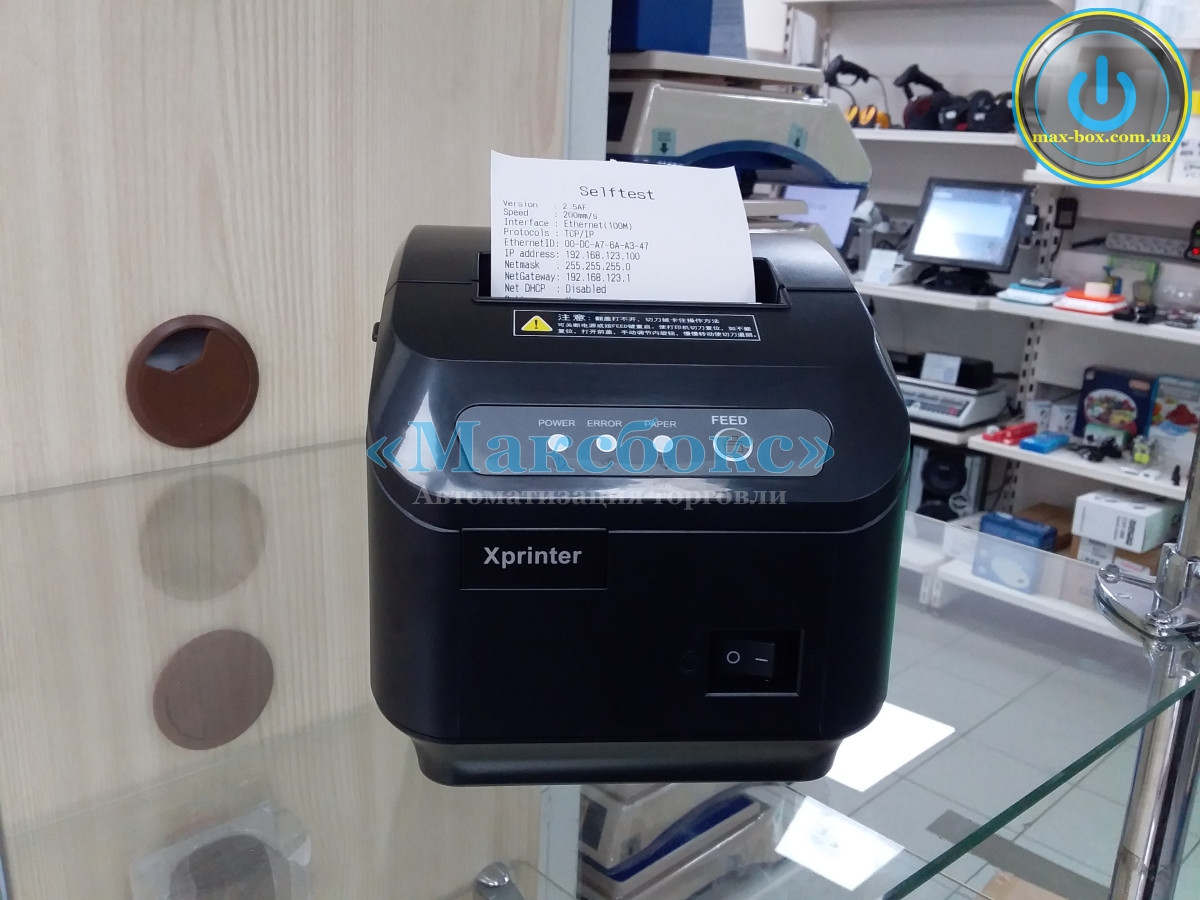 Чековый принтер XP-Q200 II (USB)
