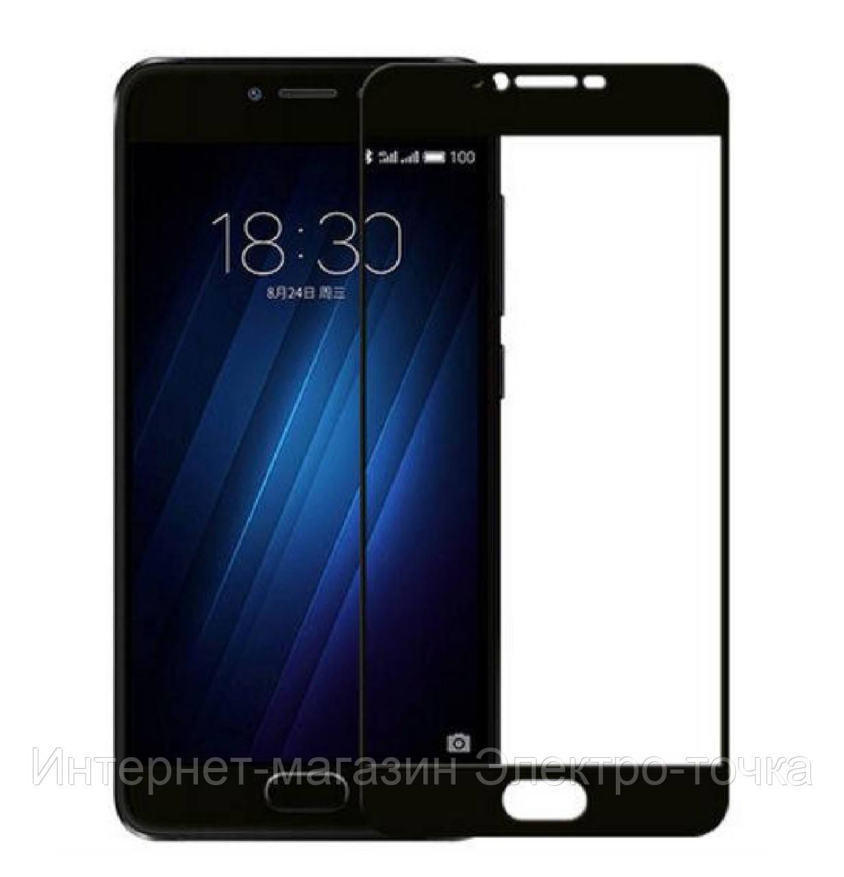 Защитное стекло 3D Meizu M5C черное