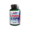 Аргинин ActiWay L - Arginine (120 caps)
