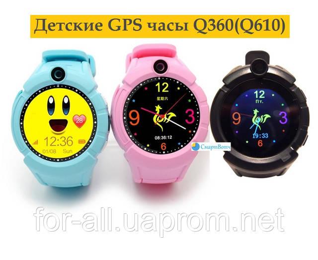 Фото детские часы с трекером Q360 (G610)