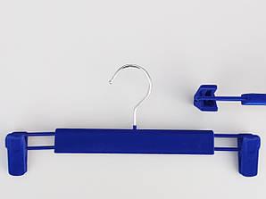 Длина 33,5 см. Плечики для брюк и юбок флокированные (бархатные) синего цвета