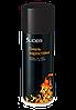 Эмаль жаростойкая Чёрная SLIDER 400мл