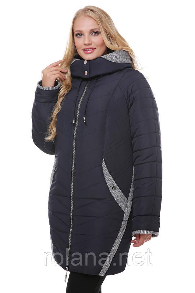 """Модная женская куртка от производителя. """"Синий"""""""