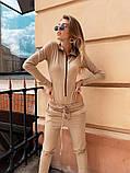 Костюм стильний жіночий, фото 2