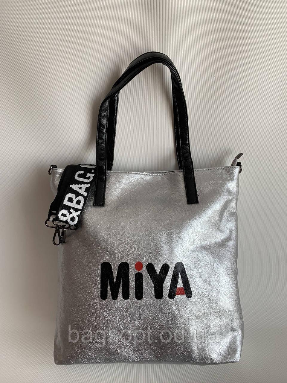 Молодежная сумка шоппер повседневная вместительная серебристая с текстильным плечевым ремнем