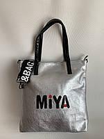 Молодежная сумка шоппер повседневная вместительная серебристая с текстильным плечевым ремнем, фото 1