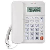 Стационарный телефон POSANTEL T-254