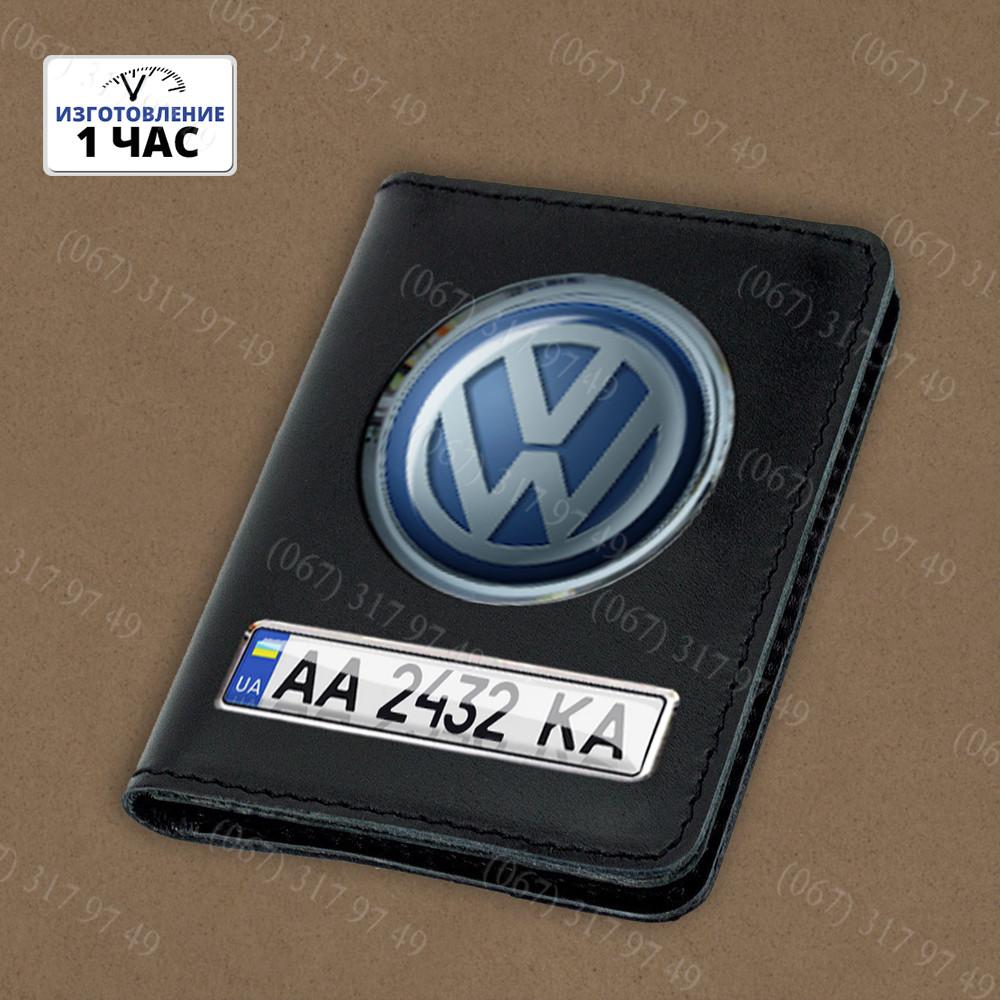 Обложка для автомобильных документов с номером и лого Вашего автомобиля за 1 час + брелок номер в подарок