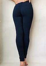 Бесшовные леггинсы женские № 51 синие, фото 3