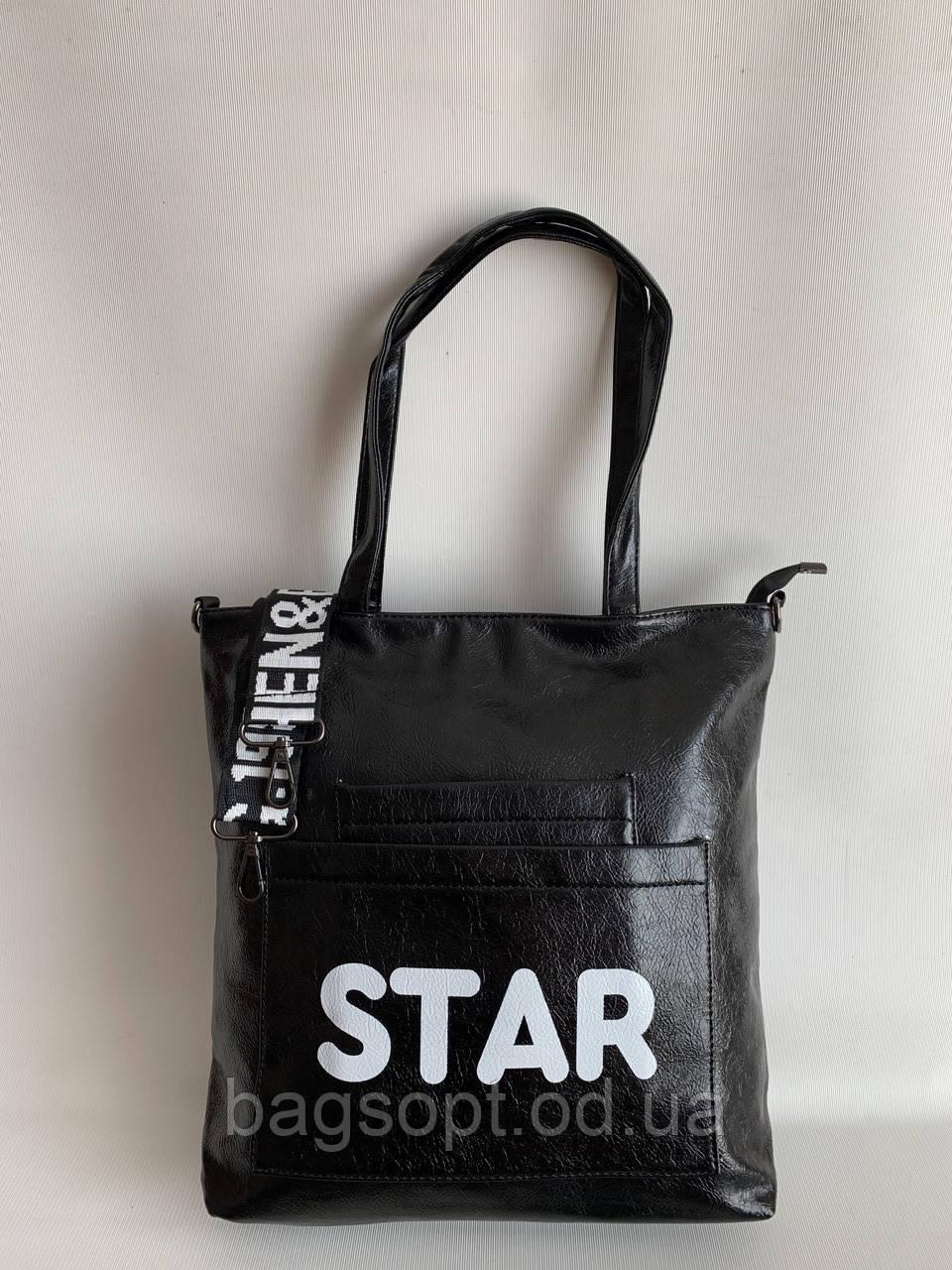 Вместительная черная женская прочная сумка шоппер на каждый день через плечо