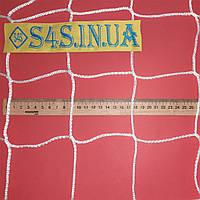 Сетка оградительная безузловая испанская, полиэстер, D – 3 мм, ячейка – 10 см, белая, фото 1
