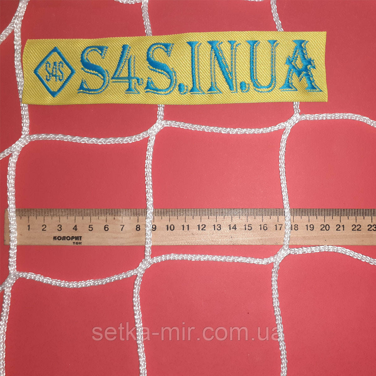 Спортивная сетка El Leon de Oro (Испания) D–3мм, яч.–10см, безузловая, для ограждения спортивных площадок,бел.