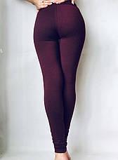 Бесшовные  женские лосины №51 бордовые, фото 3