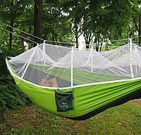Подвесной туристический гамак с москитной сеткой (противомоскитной). Материал парашютная ткань. Цвет салатовый
