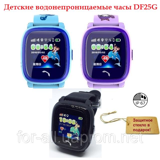 Фото детские водонепроницаемые часы с трекером DF25G