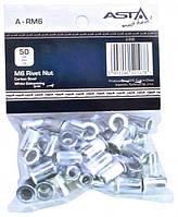 Заклепки резьбовые М6, 50 шт ASTA A-RM6