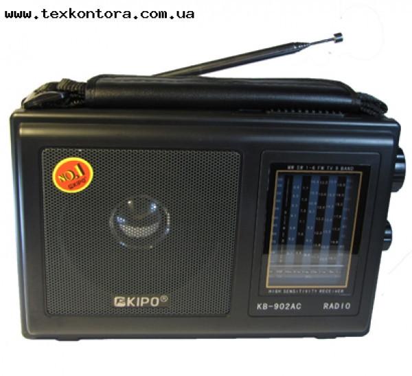 Радиоприемники-КIPO KB-902