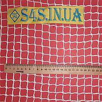 Сетка оградительная безузловая испанская, полиэстер, D – 2 мм, ячейка – 2 см, для спортплощадок, белая, фото 1