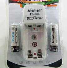 Зарядное устройство для 2 аккумулятора JIABAO WD-58 - JB-006