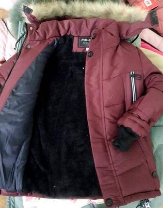 Куртка зимняя  116-140, фото 2