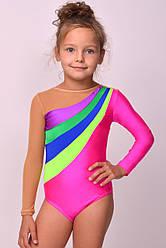 Купальник для гимнастики из бифлекса, розовый
