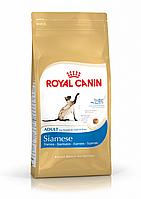 Royal Canin (Роял Канин) Siamese (0,4 кг) корм для сиамских кошек старше 12 месяцев