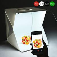 Портативный Световой Фотобокс с Led подсветкой и 4 фонами для съемки предметов. Размер Лайтбокса 40x40x42 см