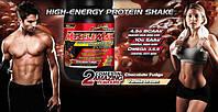 ALLMAX Muscle Maxx Protein 2,27 kg