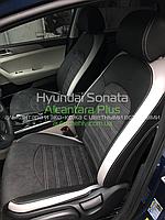 Авточехлы модельные для Hyundai Sonata LF (2014-2019)