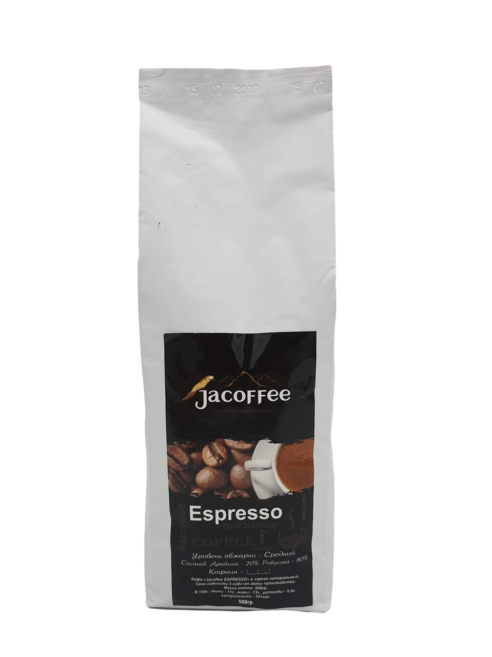 """Кофе в зернах ТМ """"Jacoffee"""" Espresso 20/80, 500г"""