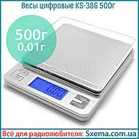Весы цифровые KS-386 высокоточные 0.01г до 500г с подсветкой, карманные, фото 1