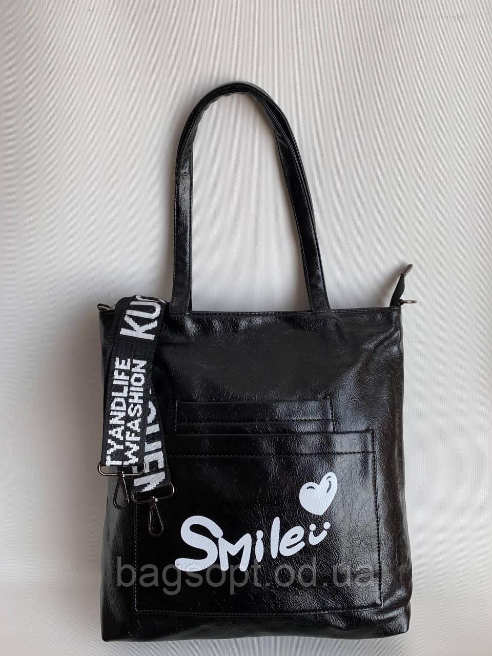 Стильная женская сумка шоппер через плечо черная повседневная с текстильным плечевым ремнем
