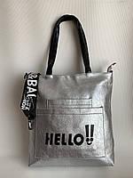 Серебристая сумка шоппер женская молодежная через плечо с принтом, фото 1