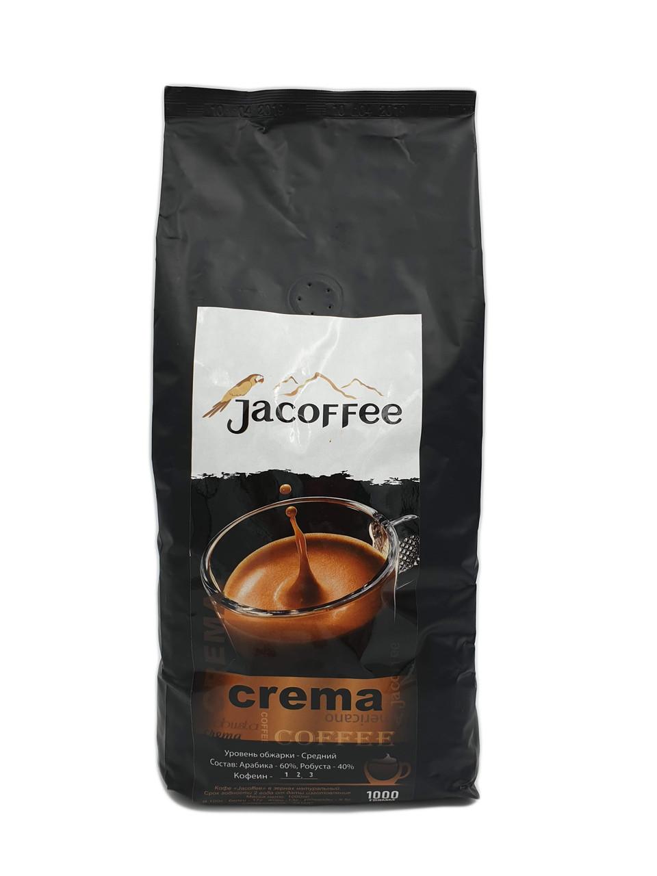 """Кофе в зернах ТМ """"Jacoffee"""" Crema 60/40, 1кг"""