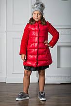 Детское пальто для девочки Верхняя одежда для девочек BRUMS Италия 183BGAA011