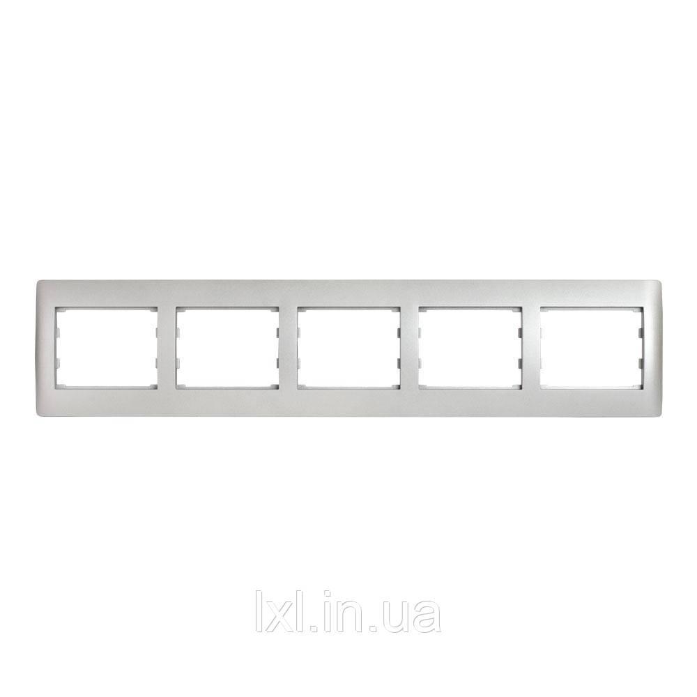 Рамка 5 місць горизонтальна серебристый металлик OSCAR