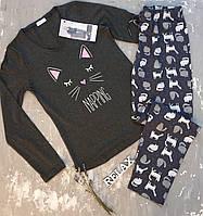 Женский комплект со штанами и кофтой