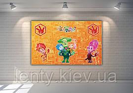 """Плакат 120х75 см для Кенді - бару (Тематичний) """"Фиксики"""" Помаранчевий фон-"""