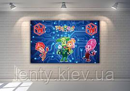 """Плакат 120х75 см (Тематичний) """"Фіксики"""" Синій фон для Кенді - бару -"""