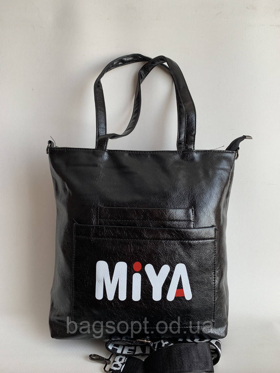 Молодежная городская сумка шоппер повседневная стильная черная с широким плечевым ремнем