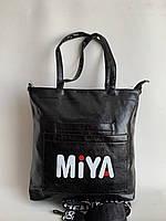 Молодежная городская сумка шоппер повседневная стильная черная с широким плечевым ремнем, фото 1