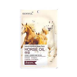 Зволожуюча тканинна маска з кінським жиром Eunyul Natural moisture mask pack Horse Oil