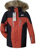 Куртка зимняя  140-164