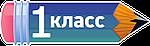 Интернет магазин канцтоваров для школы и детей «1Class»
